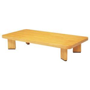 リビングテーブル 座卓 机 オリオン角 135|kagunoroomkoubou