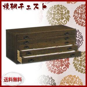 焼桐衣裳チェスト 和箪笥 タンス 整理 収納 5段チェスト 1303100 和風 和モダン 国産 日本製|kagunoroomkoubou