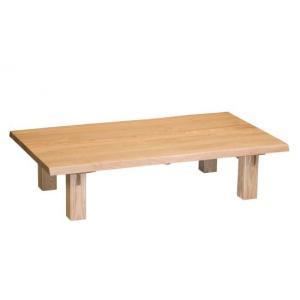 座卓 リビングテーブル 机 テーブル エブリー 130 タモ材|kagunoroomkoubou