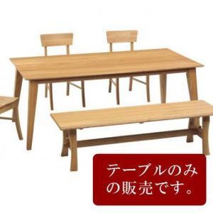 ダイニングテーブル テーブル 机 食卓 180 シエスタ 食卓テーブル 机|kagunoroomkoubou