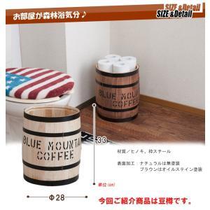 国産木樽 豆サイズ 2色対応(ナチュラル、ブラウン)|kagunoroomkoubou