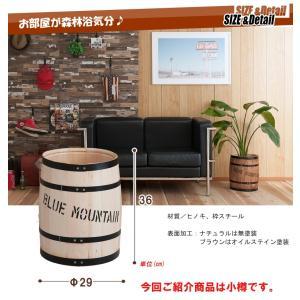 国産木樽 小サイズ 2色対応(ナチュラル、ブラウン)|kagunoroomkoubou