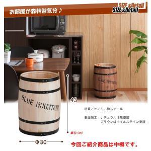 国産木樽 中サイズ 2色対応(ナチュラル、ブラウン)|kagunoroomkoubou