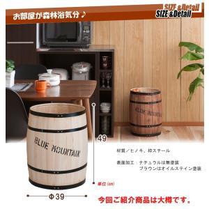 国産木樽 大サイズ 2色対応(ナチュラル、ブラウン)|kagunoroomkoubou