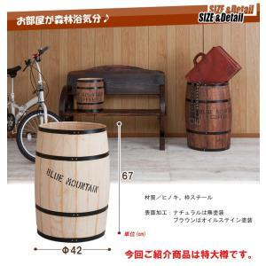 国産木樽 特大サイズ 2色対応(ナチュラル、ブラウン)|kagunoroomkoubou