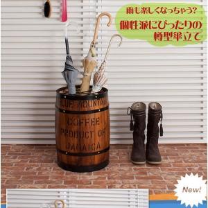 国産木樽型 傘立て 2色対応(ナチュラル、ブラウン)|kagunoroomkoubou