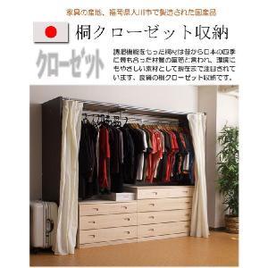 桐クローゼット76幅3段 (和箪笥 整理たんす 収納タンス) 和風 和モダン kagunoroomkoubou