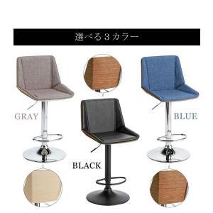 昇降式 カウンターチェア バーチェア RETTA (レッタ) 3色対応|kagunoroomkoubou|02