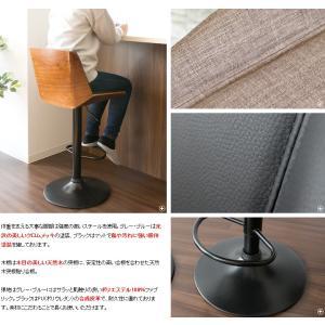 昇降式 カウンターチェア バーチェア RETTA (レッタ) 3色対応|kagunoroomkoubou|06