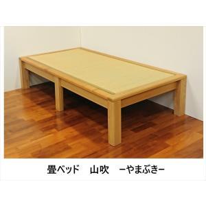 シングルベッド 畳ベッド たたみ タタミ 山吹 国産 和風 和モダン 受注生産|kagunoroomkoubou