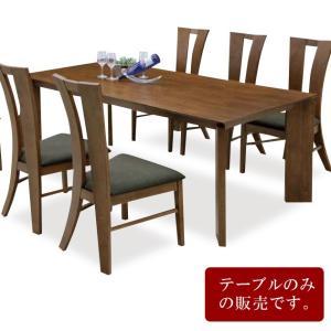 ダイニングテーブル テーブル 机 食卓 ミシュラン 180|kagunoroomkoubou