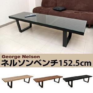 デザイナーズ ジョージ ネルソン(C) プラットフォームベンチ CT−3005(150) (ブラック ライトブラウン ナチュラル)|kagunoroomkoubou