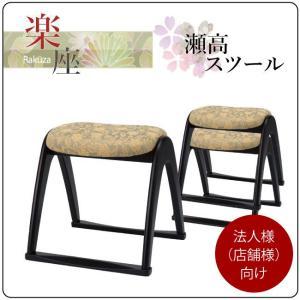 スツール 瀬高スツール 4脚セット スタッキング可 いす イス 木製 和風 寺院 本堂用椅子 法人様(店舗様)向け|kagunoroomkoubou
