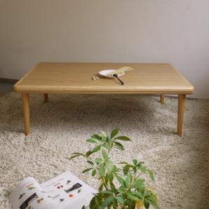 こたつ こたつテーブル コタツ リビングテーブル 暖卓 座卓 国産 BARG(バーグ) 120|kagunoroomkoubou