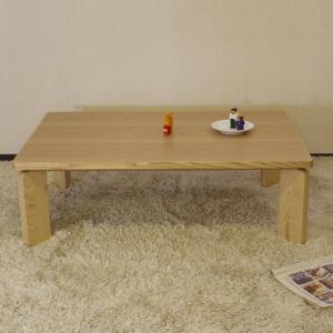 こたつ こたつテーブル コタツ リビングテーブル 座卓 国産 STAND(スタンド) スクエア型 120|kagunoroomkoubou
