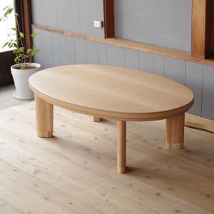 こたつ コタツ こたつテーブル スターライト ナラ 150 継脚付 暖卓 リビングテーブル 座卓 国産|kagunoroomkoubou