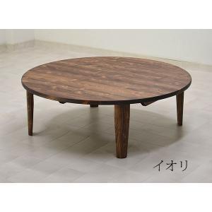 ちゃぶ台 座卓 丸 円形 円卓 リビングテーブル テーブル 机 丸テーブル 幅105cm イオリ色 ひのき材|kagunoroomkoubou