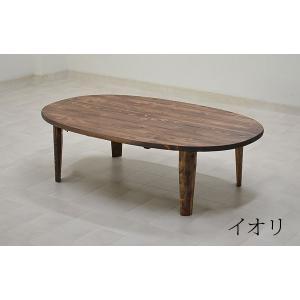 ちゃぶ台 座卓 丸 円形 円卓 リビングテーブル テーブル 机 丸テーブル 幅120cm イオリ色 ひのき材 楕円形|kagunoroomkoubou