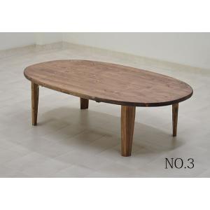 ちゃぶ台 座卓 丸 円形 円卓 リビングテーブル テーブル 机 丸テーブル 幅120cm NO-3 ひのき材 楕円形|kagunoroomkoubou