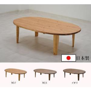 ちゃぶ台 座卓 丸 円形 円卓 リビングテーブル テーブル 机 丸テーブル 幅120cm ひのき材 楕円形|kagunoroomkoubou