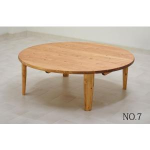 ちゃぶ台 座卓 丸 円形 円卓 リビングテーブル テーブル 机 丸テーブル 幅105cm no-7 ひのき材|kagunoroomkoubou