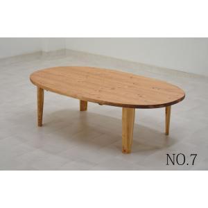 ちゃぶ台 座卓 丸 円形 円卓 リビングテーブル テーブル 机 丸テーブル 幅120cm NO-7 ひのき材 楕円形|kagunoroomkoubou