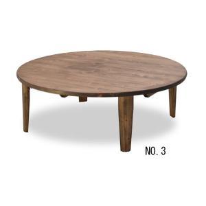 ちゃぶ台 座卓 丸 円形 円卓 リビングテーブル テーブル 机 丸テーブル 幅90cm ひのき材 NO.3色|kagunoroomkoubou