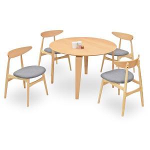 ダイニングテーブルセット 5点 マルティNA ナチュラルオーク (110丸ダイニングテーブル+チェアー4脚) 座面ファブリック|kagunoroomkoubou
