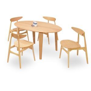 ダイニングテーブルセット 5点 マルティNA ナチュラルオーク (150楕円ダイニングテーブル+チェアー4脚) 座面板座|kagunoroomkoubou