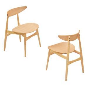 ダイニングチェア 椅子 イス チェア マルティNA ナチュラルオーク 2脚セット 座面板座 kagunoroomkoubou
