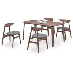 ダイニングテーブルセット 5点 マルティWN ウォールナット (150ダイニングテーブル+チェアー4脚) 座面ファブリック|kagunoroomkoubou
