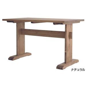 ダイニングテーブル 食卓 机 mam Phakchee/パクチィ 110 カフェ完売 kagunoroomkoubou