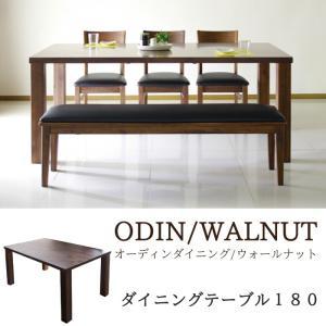 ダイニングテーブル テーブル 机 食卓 ウォールナット アカシア ODIN オーディン 幅180cmの写真