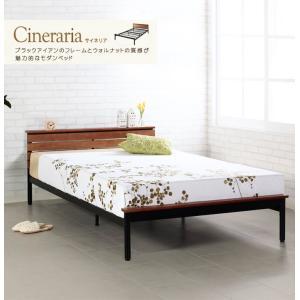 サイネリア/cineraria シングルベッド シングルサイズ ベッド ベット フレームのみ|kagunoroomkoubou
