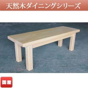 ベンチ 椅子 イス チェア 腰掛け ひのき ヒノキ 無垢材 120×40cm 和風 和モダン|kagunoroomkoubou
