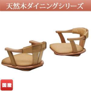 無垢材(オーク/イエローポプラ) 座椅子 イス 1脚 123DX/回転/レザー 和風 和モダン|kagunoroomkoubou