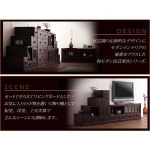 和風 木製 和モダン民芸調家具 引出箪笥 和たんす タンス 整理 収納 (KU-64734)|kagunoroomkoubou|02