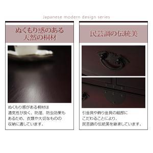 和風 木製 和モダン民芸調家具 引出箪笥 和たんす タンス 整理 収納 (KU-64734)|kagunoroomkoubou|03