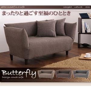 カウチソファー 2人用ソファ 2人掛けソファー Butterfly バタフライ 3色対応(ベージュ ブラウン グレー)|kagunoroomkoubou