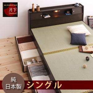和風 照明 棚付き畳収納ベッド(月下)Gekka シングルベッド(ベット)(畳ベッド たたみベッド タタミベッド)|kagunoroomkoubou