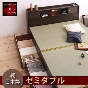 和風 照明 棚付き畳収納ベッド(月下)Gekka セミダブルベッド(ベット)(畳ベッド たたみベッド タタミベッド) kagunoroomkoubou