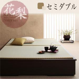 ナチュラル完売 モダンデザイン畳収納ベッド(花梨)Karin セミダブルベッド(ベット)(畳ベッド たたみベッド タタミベッド)2色対応 kagunoroomkoubou