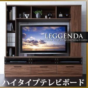 ハイタイプ テレビ台 テレビボード LEGGENDA レジェンダ (TV台 テレビ台 AVラック)( 50型対応 50V型まで対応 ) kagunoroomkoubou