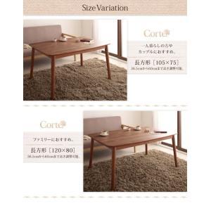 4段階で高さが変えられる 天然木オーク材高さ調整 こたつ テーブル Corte コルテ/長方形(120×80)|kagunoroomkoubou|04