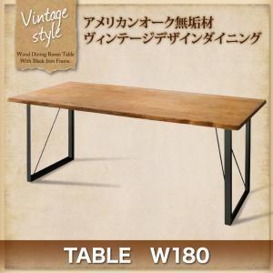 アメリカンオーク無垢材ヴィンテージデザインダイニング Pittsburgh ピッツバーグ テーブルW180|kagunoroomkoubou