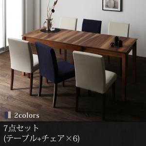 天然木ウォールナット材 伸縮式ダイニング Bolta ボルタ 7点セット(テーブル+チェア×6)|kagunoroomkoubou