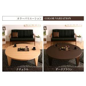 ちゃぶ台 座卓 円形折りたたみテーブル(MADOKA)まどか 円形タイプ(幅105) 2色対応(ナチュラル ダークブラウン) kagunoroomkoubou 02