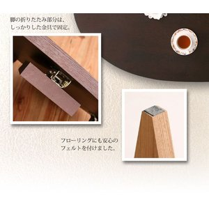 ちゃぶ台 座卓 円形折りたたみテーブル(MADOKA)まどか 円形タイプ(幅105) 2色対応(ナチュラル ダークブラウン) kagunoroomkoubou 04