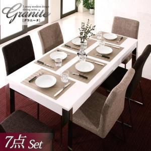 ダイニングテーブルセット 7点 Granite グラニータ|kagunoroomkoubou