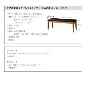天然木北欧ヴィンテージスタイルダイニング LEWIS ルイス/4点セット(テーブル+チェア×2+ベンチ)|kagunoroomkoubou|05